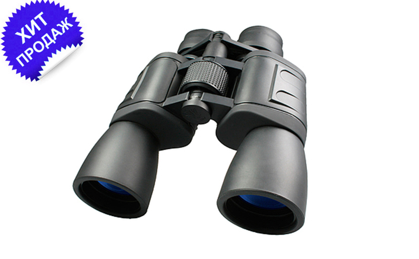 Бинокль 8×24 x 50 мм Maginion
