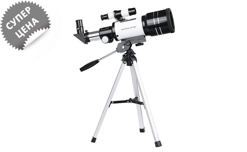 Телескоп F300-70M